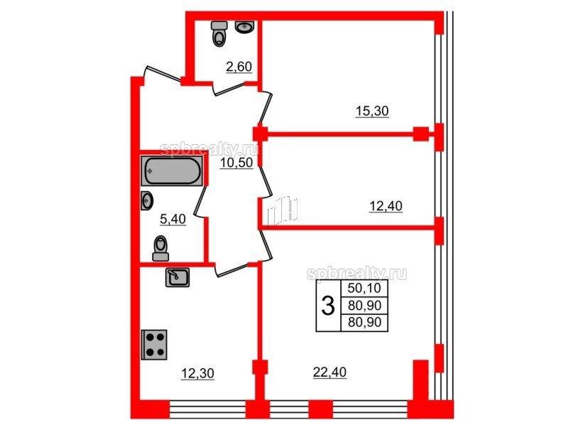 Планировка Трёхкомнатная квартира площадью 80.9 кв.м в ЖК «Fusion»